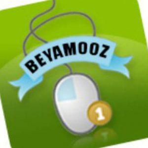 کانال beyamooz|بیاموز