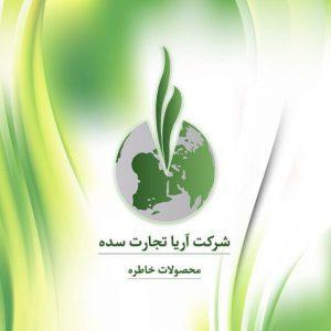 کانال KhaterehRice
