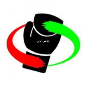 کانال بوکس ایران
