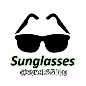 کانال ارزانی عینک