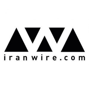کانال Iranwire
