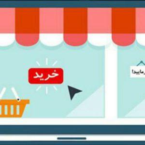کانال بازاریابی و مدیریت بازار