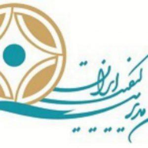 کانال انجمن مدیریت کیفیت ایران