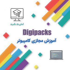 کانال آموزش مجازی کامپیوتر