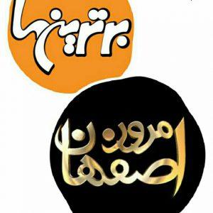 کانال برنامه اصفهان امروز و برترینها