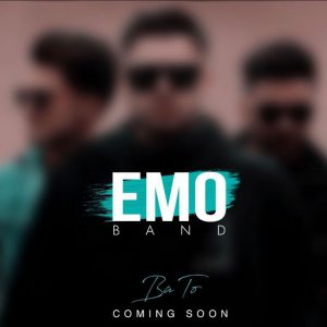 کانال EMO Band | گروه اِمو