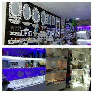 کانال Baran shop
