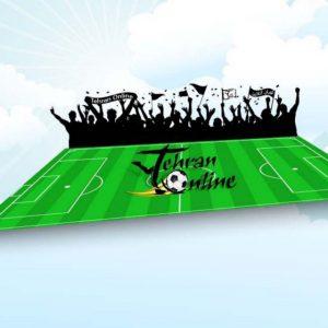 کانال تهران آنلاین (فوتبال پایه)