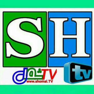 کانال شمال تی ویwww.shomal.Tv