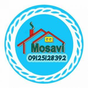 کانال 🔘 AMLAK MOSAVI _ املاک موسوی 🏯