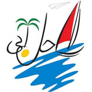 کانال آژانس هواپیمایی و مسافرتی آفتاب ساحل آبی