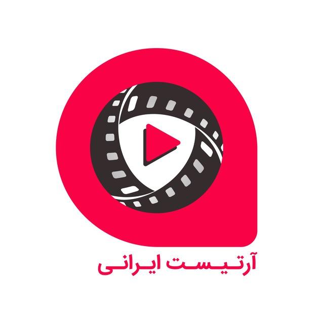 کانال آرتیست