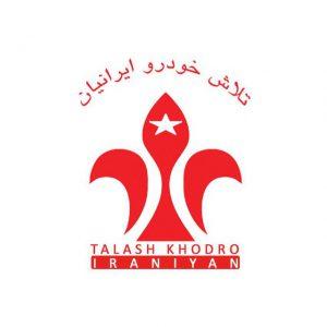 کانال رسمی شرکت تلاش خودرو ایرانیان