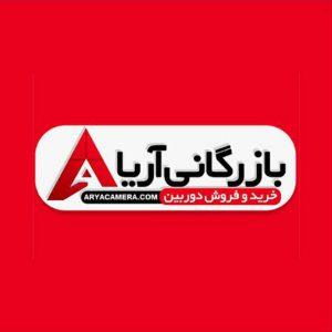 کانال فروش دوربین فیلمبرداری و عکاسی بازرگانی آریا