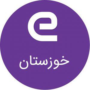 کانال استخدامهای خوزستان – اهواز
