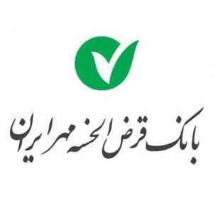 کانال کانال رسمی بانک قرض الحسنه مهر ایران
