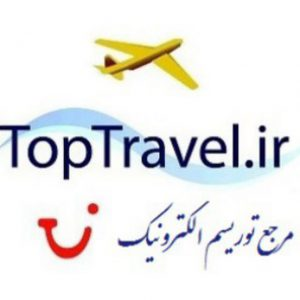 کانال بلیط ارزان هواپیما
