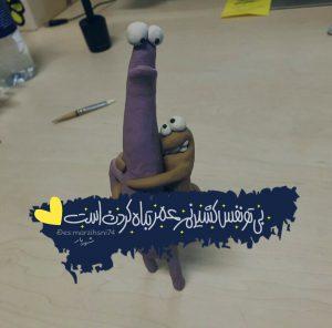 عکس پروفایل بی تو نفس کشیدنم عمر تباه