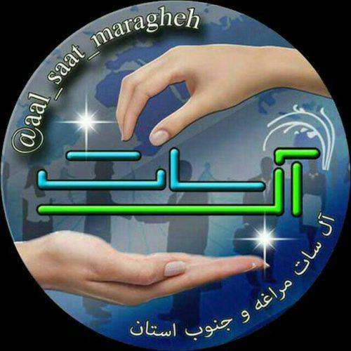 کانال آل سات مراغه و جنوب استان