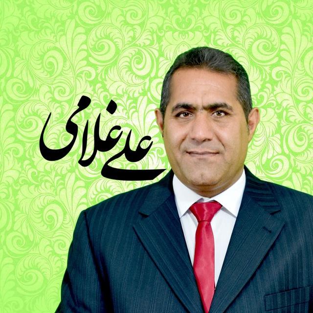 کانال علی غلامی – کلیپهای طنز – Aligholami