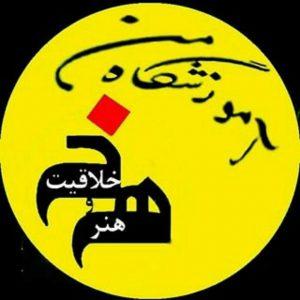 کانال Amouzeshgaheman.ir