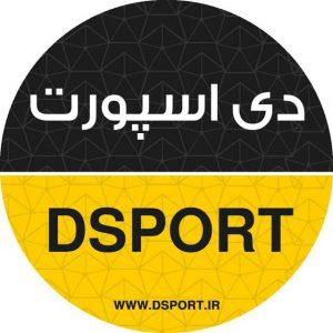 کانال دی اسپورت | www.dsport.ir