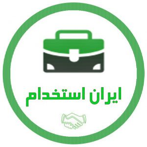 کانال استخدام آذربایجان شرقی و تبریز