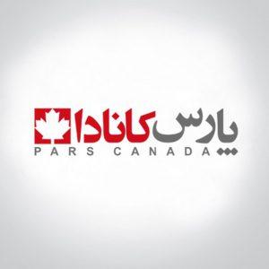 کانال ParsCanada.com