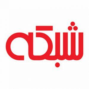 کانال ماهنامه شبکه