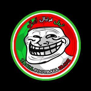 کانال ترول فوتبال ایرانی