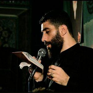 کانال رسمی کربلایی مجید رضانژاد