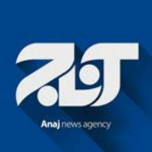 کانال اخبار آذربایجان