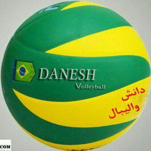 کانال دانش والیبال