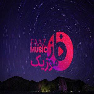 کانال FAZ-MUSIC فازموزیک