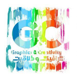 کانال Graphic & Creativity