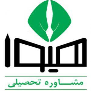 کانال مرکز مشاوره تحصیلی هیوا