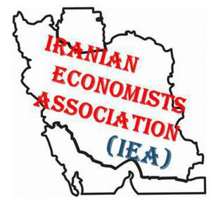 کانال کانال انجمن اقتصاددانان ایران