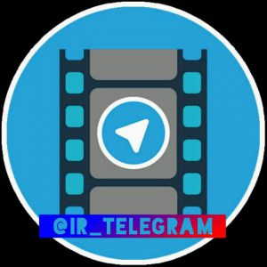 کانال ایران تلگرام