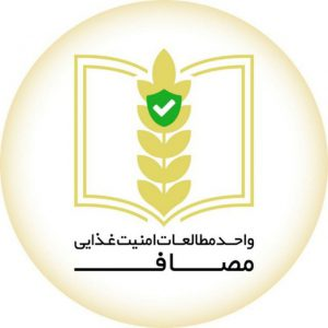 کانال واحد مطالعات امنیت غذایی