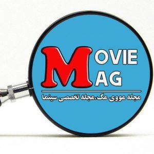 کانال Moviemag | مووی مگ