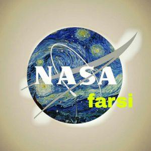 کانال ناسا | فارسی🚀