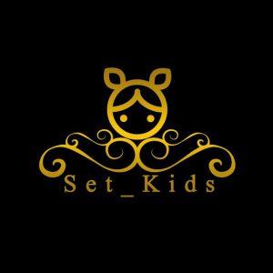 کانال 💕Set kids manufacture💕