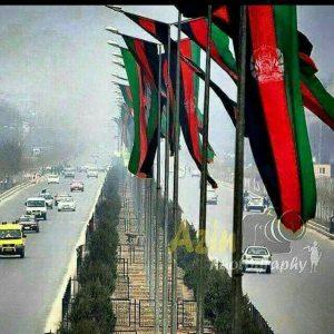 کانال افغانستان امروز