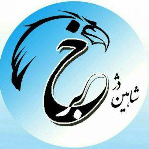 کانال شاهین دژ خبر