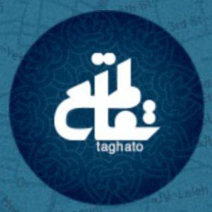 کانال Taghato