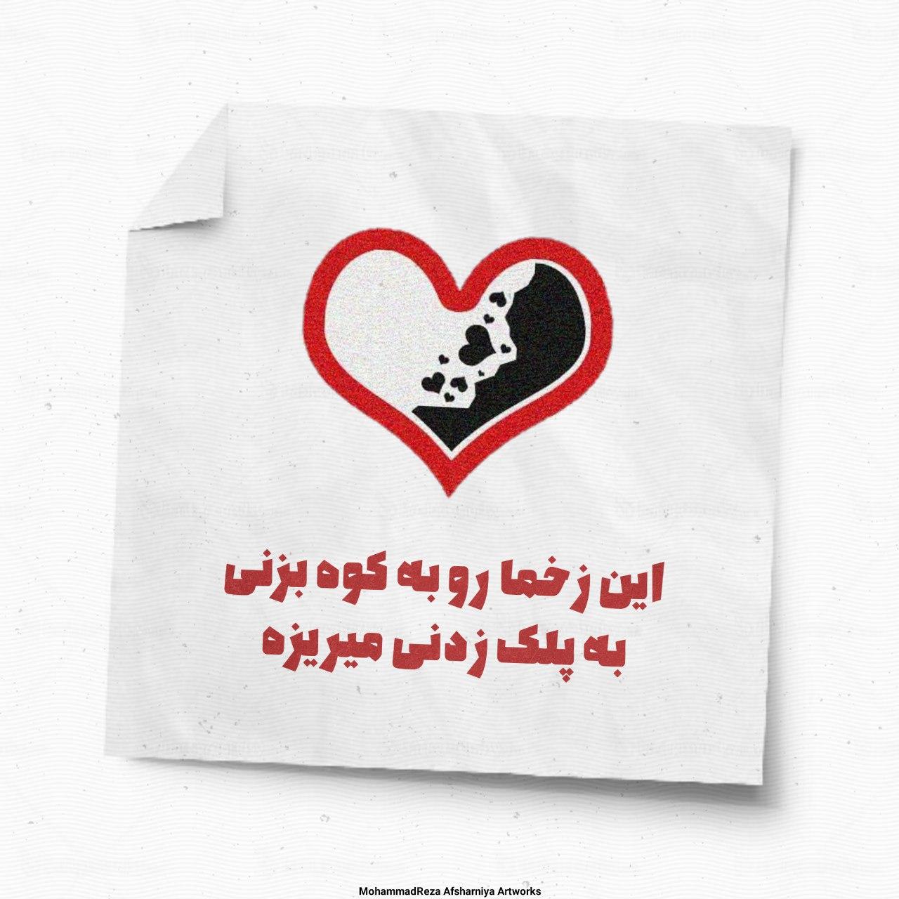 عکس پروفایل لاکچری به پلک زدنی میریزه.. #احسان_خواجه_امیری