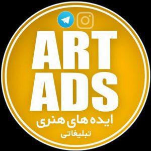 کانال مجله هنر و خلاقیت