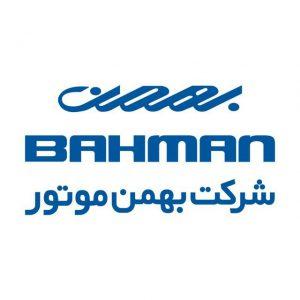 کانال BahmanMotorCo