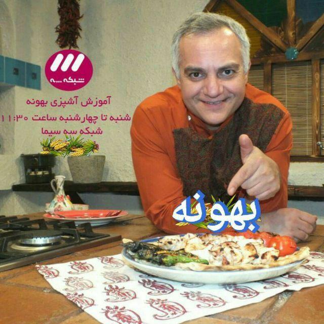کانال آموزش آشپزی بهونه