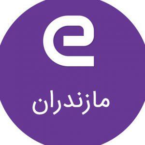 کانال استخدام مازندران – ساری